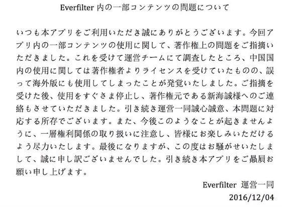 EverFilter-03