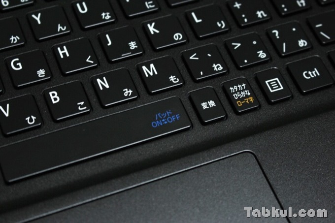 LAVIE_Hybrid_ZERO_PC-HZ750FAB_Reivew_IMG_9991