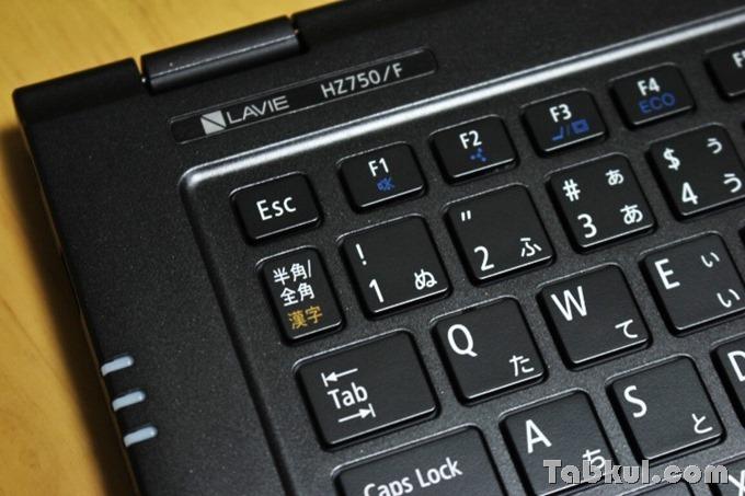 LAVIE_Hybrid_ZERO_PC-HZ750FAB_Reivew_IMG_9992