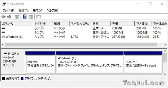 NEC-LAVIE-HZ750-F-Setup-03