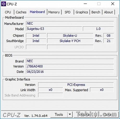 NEC-LAVIE-HZ750-F-Setup-11