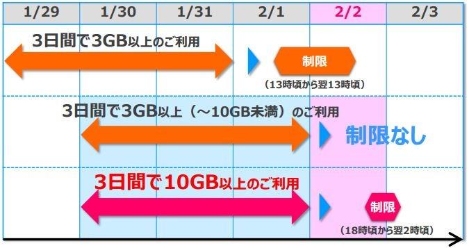 UQWIMAX-news-161222.3