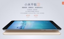 Xiaomi Mi Pad 3 まもなく発表か、RAM8GB/Core M/2in1などスペック・製品画像・価格がリーク