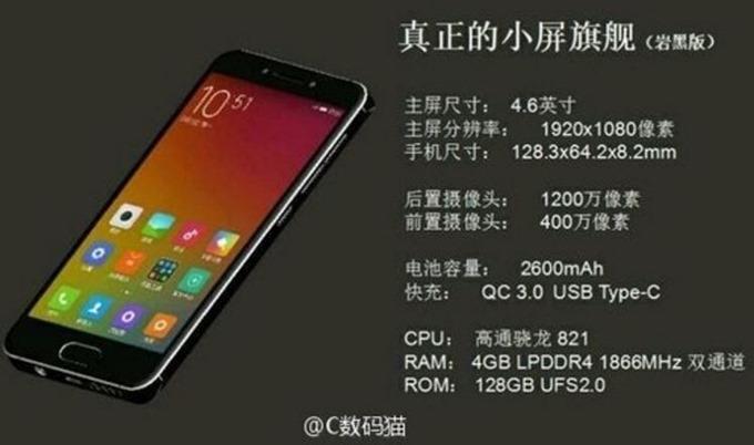 Xiaomi-Mi-S_2
