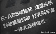 Xiaomi、12月12日に電気自動車を発表か―ティザー画像を公開