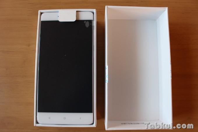 Xiaomi_Redmi_4_Unboxing-01_IMG_9879