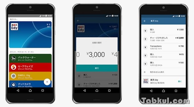 android-pay-news-161213.3