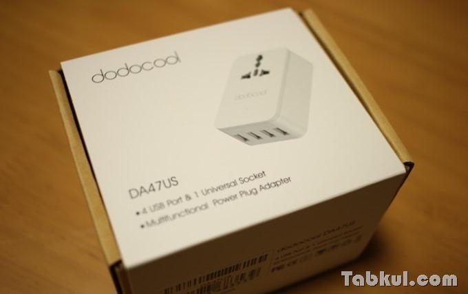 dodocool-DA47US-Review-IMG_9119