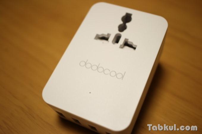 dodocool-DA47US-Review-IMG_9134