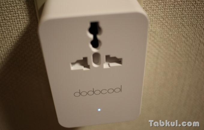 dodocool-DA47US-Review-IMG_9136