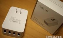4ポート搭載『dodocool USB充電器壁式 ACアダプタ』(DA47USB)製品レビュー、40%割引クーポンコード付き
