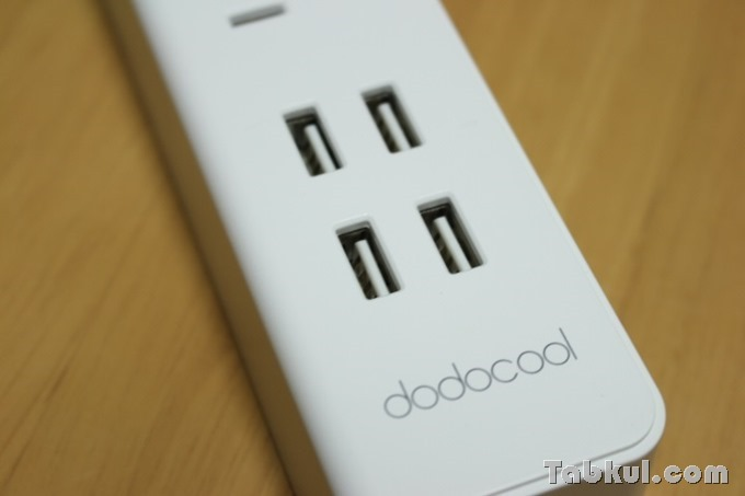 dodocool-DC21US-Review-IMG_9197