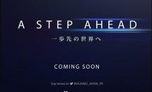 ファーウェイ 本日12/13正午より新製品発表会を開催、Huawei Mate 9やタブレットにスマートウォッチなど―ライブ中継URL
