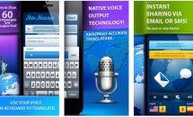 iPhone/iPadアプリセール 2016/12/28 – 音声とテキストで翻訳「スピーチ翻訳者」などが無料に