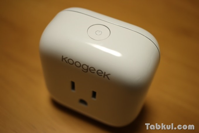 koogeek- P1-Unboxing-Review-IMG_9110