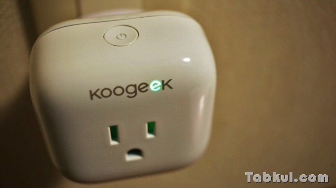 koogeek- P1-Unboxing-Review-IMG_9116