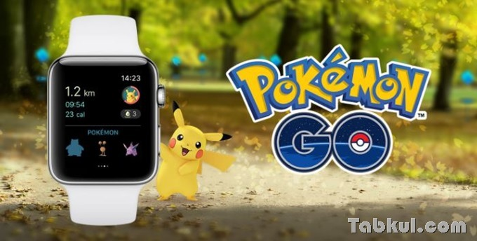 pokemon-news-161223