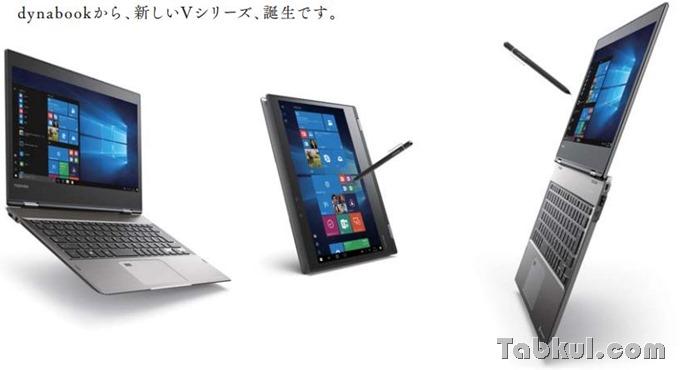 toshiba-news-161202.03