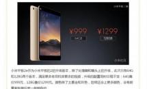 7.9型『Xiaomi Mi Pad 2E』リーク、デュアルブートなどスペック・価格