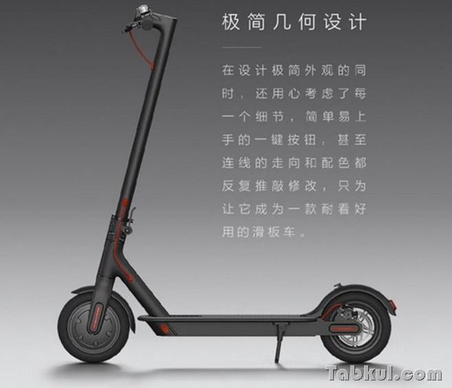 xiaomi-launches-electric-motor-scooter.1