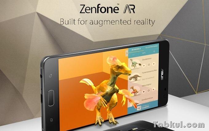 ASUS-ZenFone-AR-ZS571KL-01