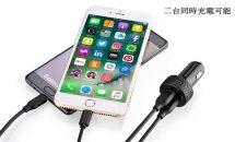 1/21まで台数限定クーポン:EnacFire 2.4A急速充電x2 カーチャージャー製品レビュー、USB-C同時購入の割引あり