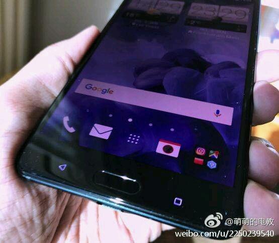 HTC-Ocean-Note-7