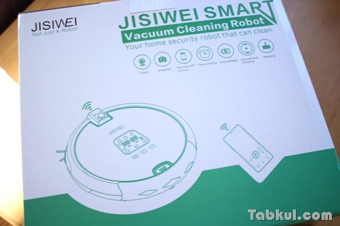 JISIWEI-S -Review-IMG_0096