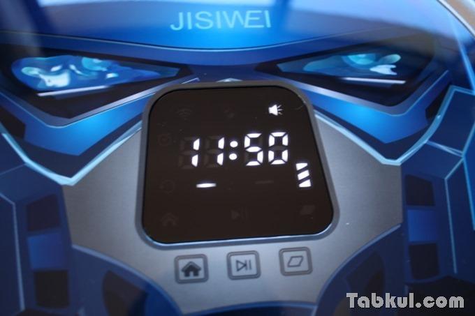 JISIWEI-S -Review-IMG_0146