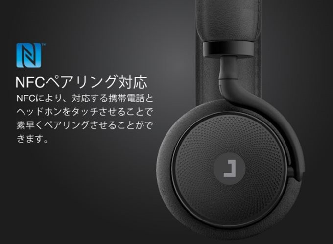 Jayfi-Touch-H1_Review-03