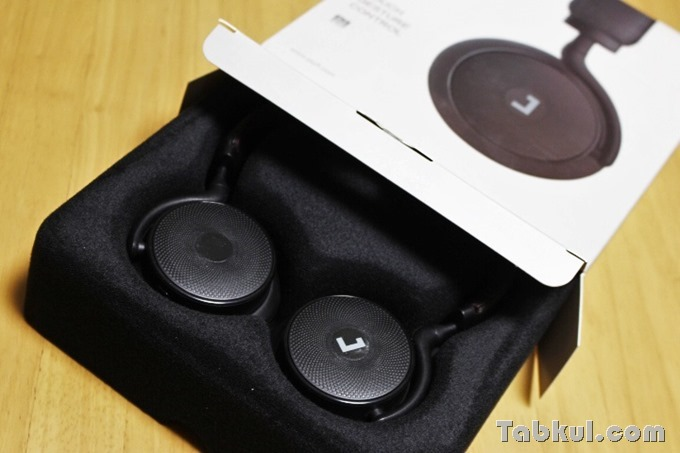 Jayfi-Touch-H1_Review-IMG_9762
