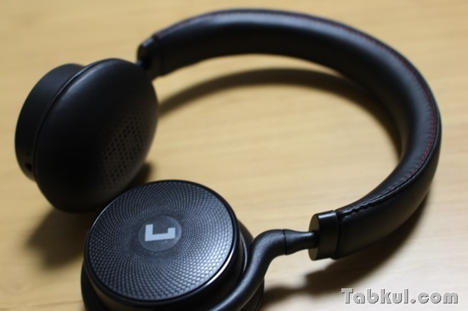 Jayfi-Touch-H1_Review-IMG_9776