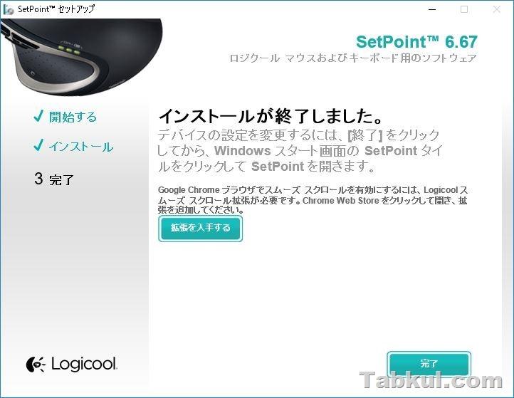 Logicool-M705t-05