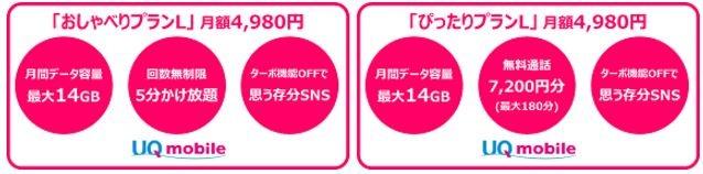 UQ-news-20170126