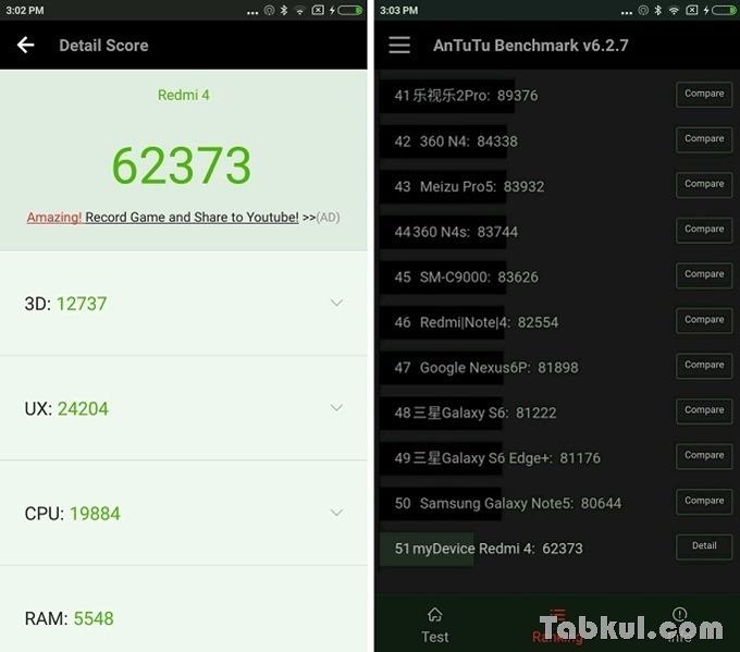 Xiaomi-Redmi-4-Benchmark-Antutu-v6.2.7