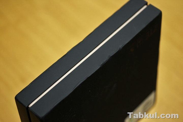 ZTE-AXON-7-Review-IMG_0666