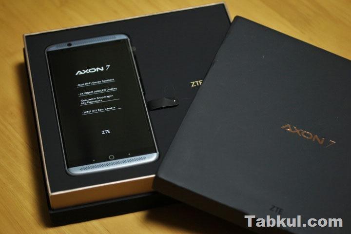 ZTE-AXON-7-Review-IMG_0669