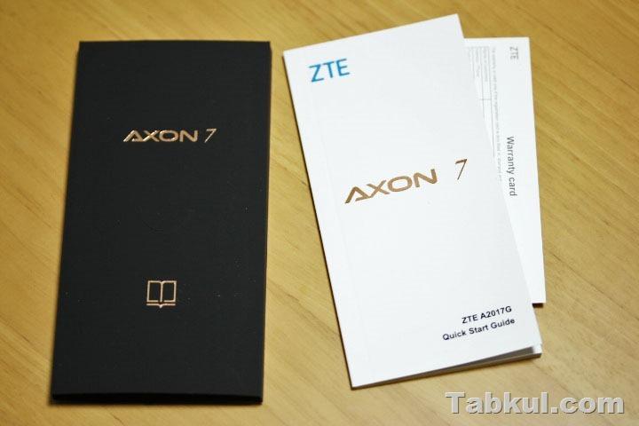 ZTE-AXON-7-Review-IMG_0677