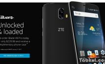 ZTE Blade V8 Pro発表、デュアルカメラなどスペック・価格・発売日 #CES2017
