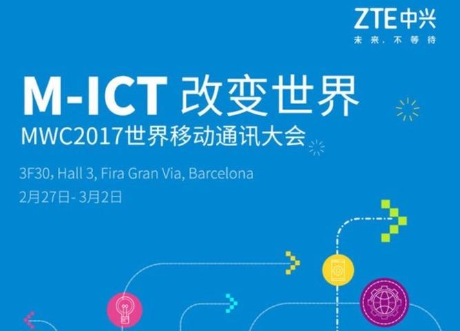 ZTE-news-170123