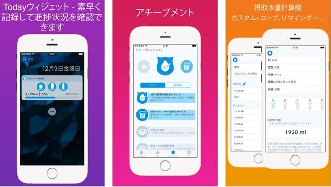 iosapp-sale-201701-WeeklyApp.1