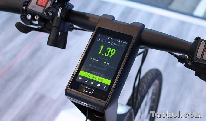 leeco-bike.0.1