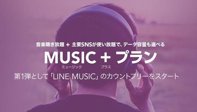 line-news-160118.1
