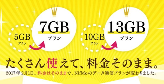 nifmo-news-170123