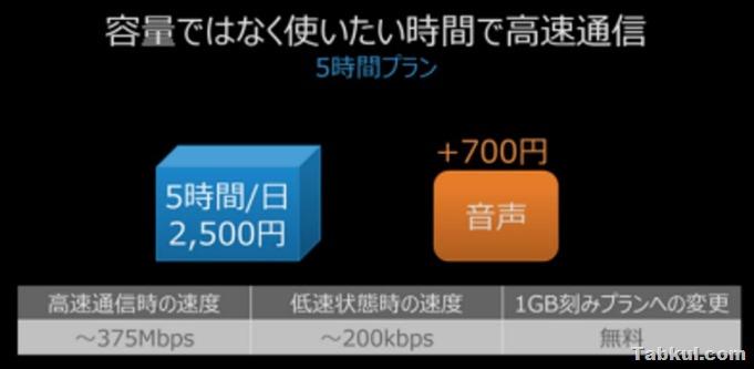 nuro-mobile-news-20170131.02