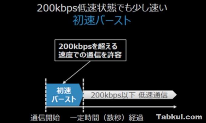 nuro-mobile-news-20170131.04