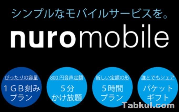 nuro-mobile-news-20170131