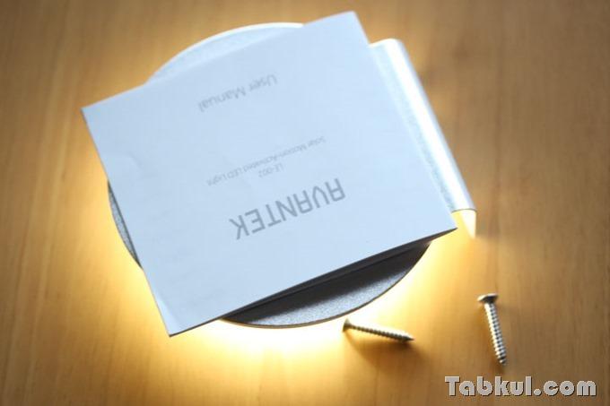 AVANTEK-LE-002-ReviewIMG_0541