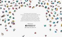 Apple、メディア向けに『WWDC17』の招待状を送付―日本時間6月6日午前2時スタート