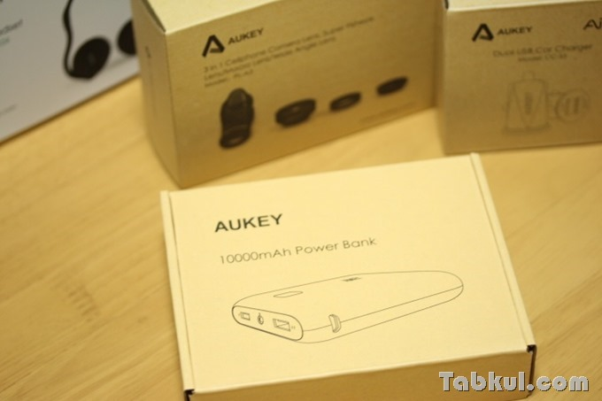 Aueky-PB-N42-Review-IMG_1061